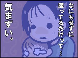 a-blog377.jpg