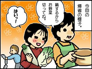 a-blog378.jpg