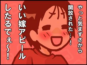 a-blog379.jpg