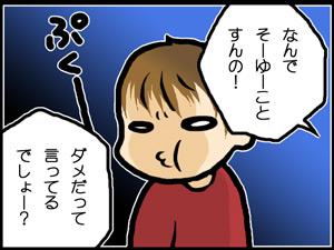 a-blog381.jpg