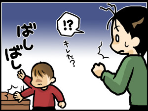 a-blog382.jpg