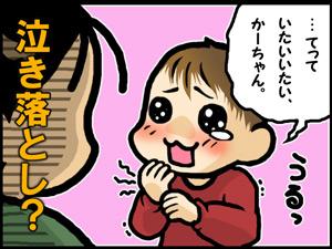 a-blog383.jpg