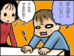 a-blog384.jpg
