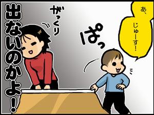 a-blog387.jpg