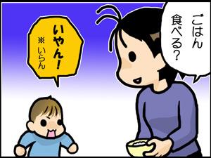a-blog388.jpg