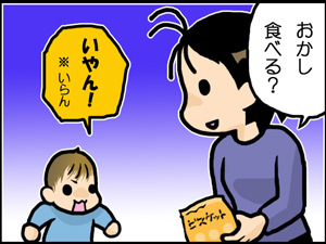 a-blog389.jpg