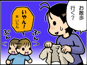 a-blog390.jpg