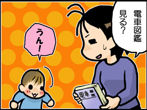 a-blog391.jpg