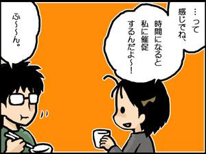 a-blog393.jpg