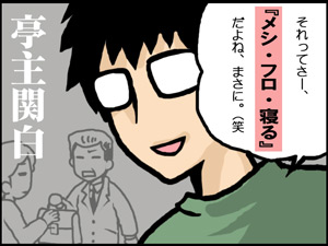 a-blog394.jpg