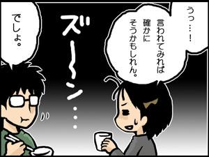 a-blog395.jpg