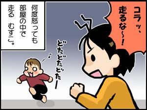 a-blog396.jpg