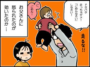 a-blog398.jpg