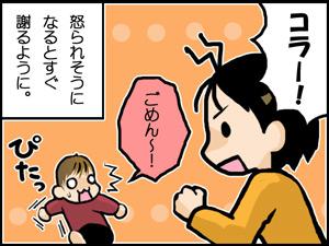 a-blog399.jpg