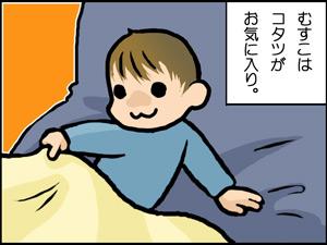 a-blog401.jpg