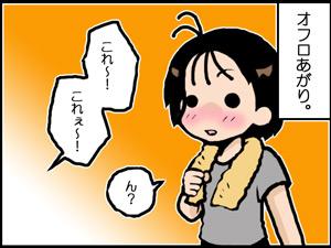 a-blog403.jpg