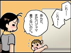 a-blog404.jpg