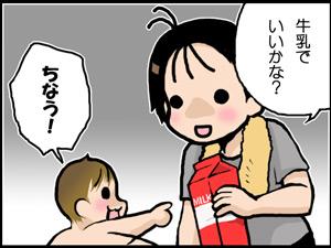 a-blog405.jpg