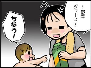 a-blog406.jpg