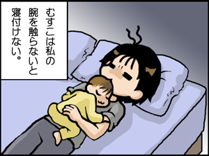 a-blog407.jpg