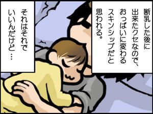 a-blog408.jpg