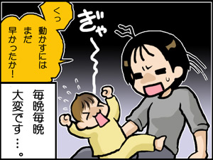 a-blog410.jpg