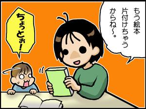 a-blog411.jpg