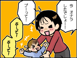 a-blog413.jpg