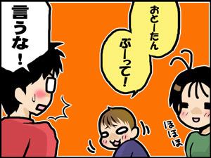 a-blog415.jpg