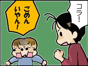 a-blog416.jpg