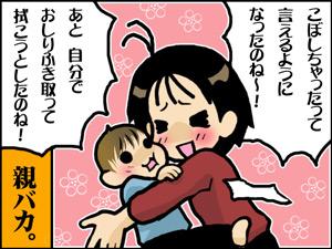 a-blog420.jpg