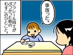 a-blog421.jpg