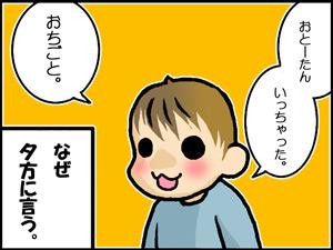 a-blog422-1.jpg
