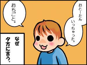 a-blog422.jpg