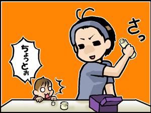 a-blog426.jpg