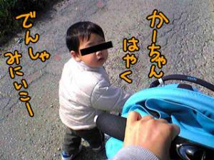 a-blog428_20100316145809.jpg