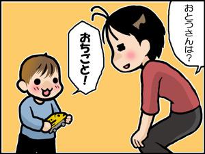 a-blog430.jpg