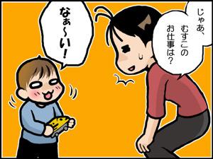 a-blog431.jpg