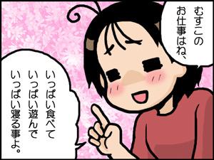 a-blog432.jpg