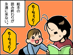 a-blog434.jpg
