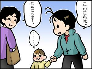 a-blog438.jpg