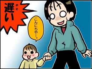 a-blog441.jpg