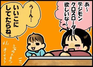 blog_043-1.jpg