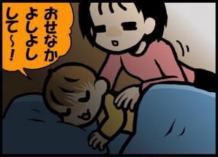 blog_044-1.jpg