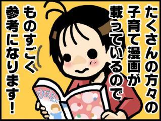 blog_047-1_20101220141933.jpg