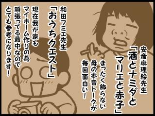 blog_049-1.jpg