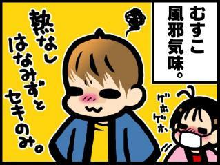 blog_051-1.jpg
