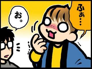 blog_052-1.jpg