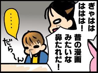 blog_054-1.jpg