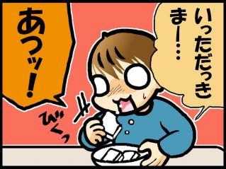blog_056-1.jpg